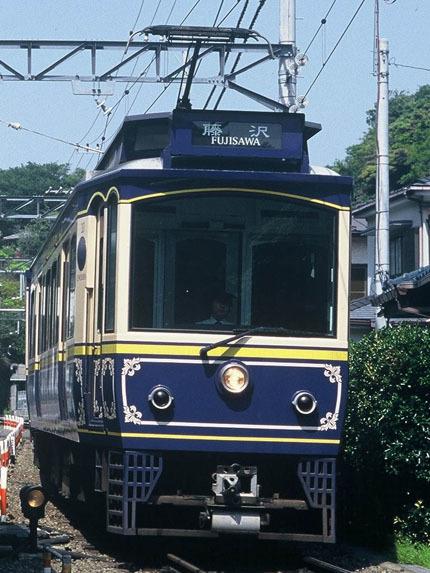 平成9年に開通95周年を記念して造られた「レトロ車両」