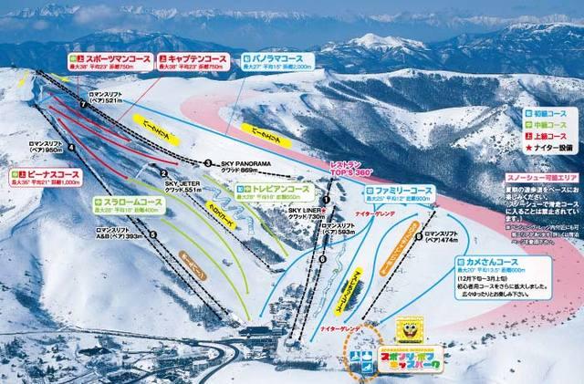 ゲレンデ情報 ::  車山高原スキー場 公式ホームページ